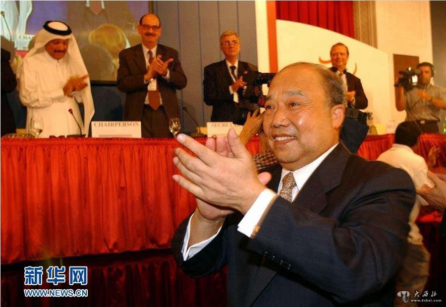 如约履约 众行前行——中国加入世贸组织17年启示录
