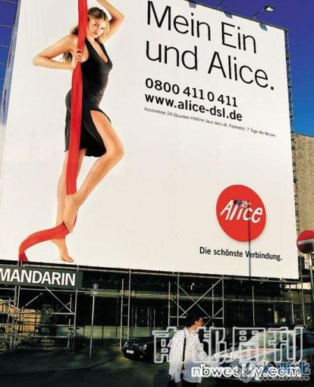 在汉堡红灯区的巨型海报上写着:我的小弟和爱丽丝.