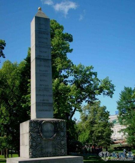 纪念碑 450_542