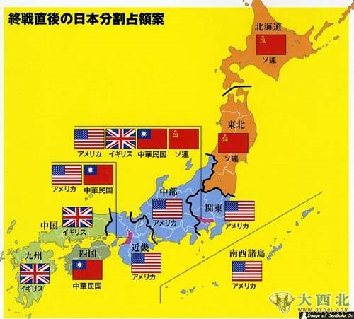 苏联占领了库页岛南部和北方四岛