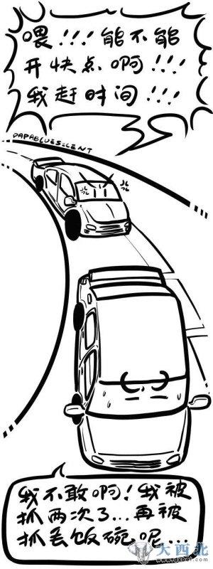 司機一年超速三次 通報企業予以辭退
