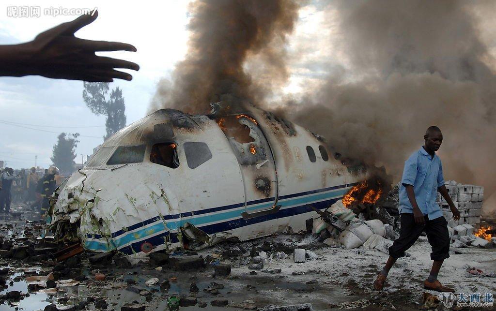 中国飞机失事记录