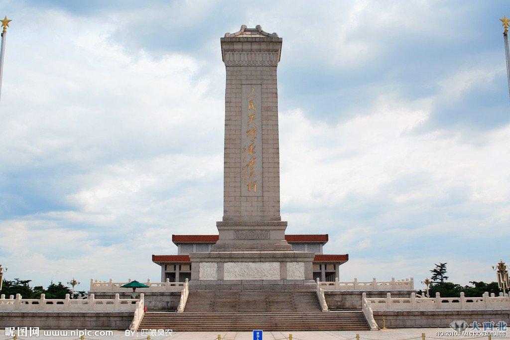 58年5月1日人民英雄纪念碑揭幕