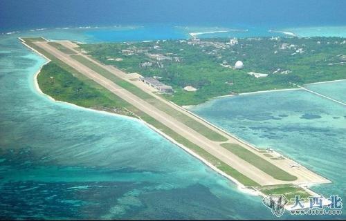 """说的九州石,在海南岛的东北角,而""""象石"""",当属今西沙群岛."""