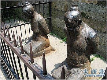 秦桧跪岳飞雕像