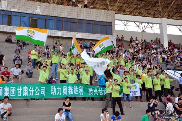 2013年中国足球乙级联赛兰州赛区青岛海牛vs甘肃奥鑫