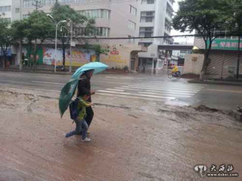雨天摔倒图片卡通