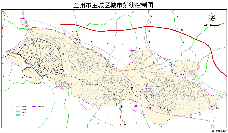 10月1日讯 9月30日,兰州市规划局对兰州市主城区范围内的规划绿线、蓝线和紫线进行梳理、完善,完成了兰州市主城区绿线控制规划、蓝线控制规划和紫线控制规划,并予以公布。      根据《中华人民共和国城乡规划法》和市政府相关文件精神,依据《兰州市城市总体规划(2011—2020)》,结合《兰州市主城区单元控制性详细规划》,兰州市规划局对兰州市主城区范围内的规划绿线、蓝线和紫线进行梳理、完善,完成了兰州市主城区绿线控制规划、蓝线控制规划和紫线控制规划。其中,城市绿线,是指城市各类绿地范围的控制线