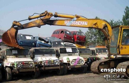 兰州开始审核2013年老旧汽车报废更新车辆