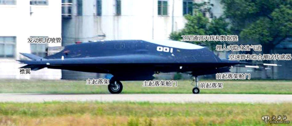 利剑是我国研制的新一代隐身无人作战飞机