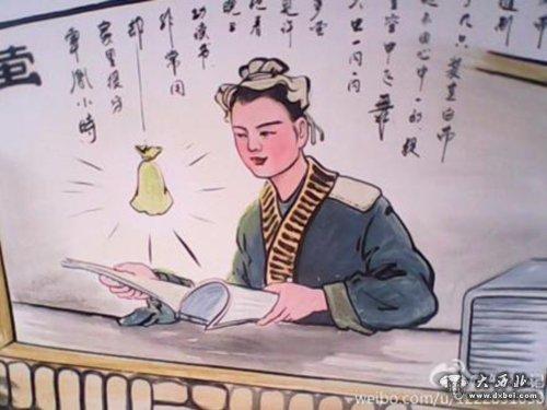 """全省大学生""""中国梦·我的梦""""演讲比赛复赛结束 兰州老年大学书画摄影"""