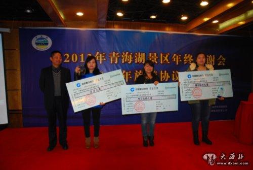 青海高原之舟旅行社,青海西域文化国际旅行社,青海铁航国际旅行社