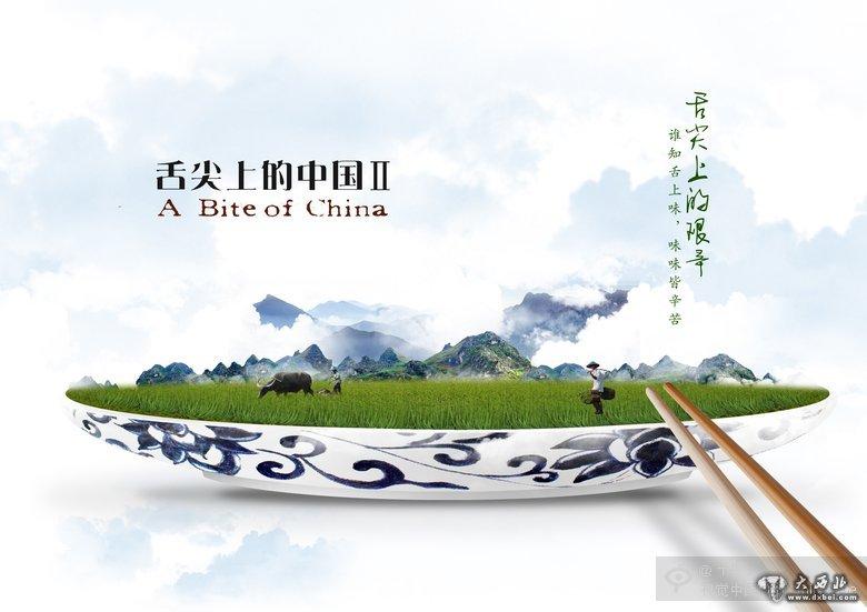 新一季《舌尖上的中国》食物和地点的大幅度跳跃让人有点目眩。无论是背负了第一季的期望还是刻意转向人文关怀,希望它还是《舌尖上的中国》,而不是《舌尖上的中国人》。 当李立宏那把极富磁性的声音又在同一时间飘浮在千家万户的上空,这把声音所带来的沉稳与宁静,正好抚慰了观众的躁动与思念。