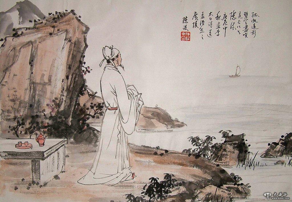 李白千年之狐qq头像