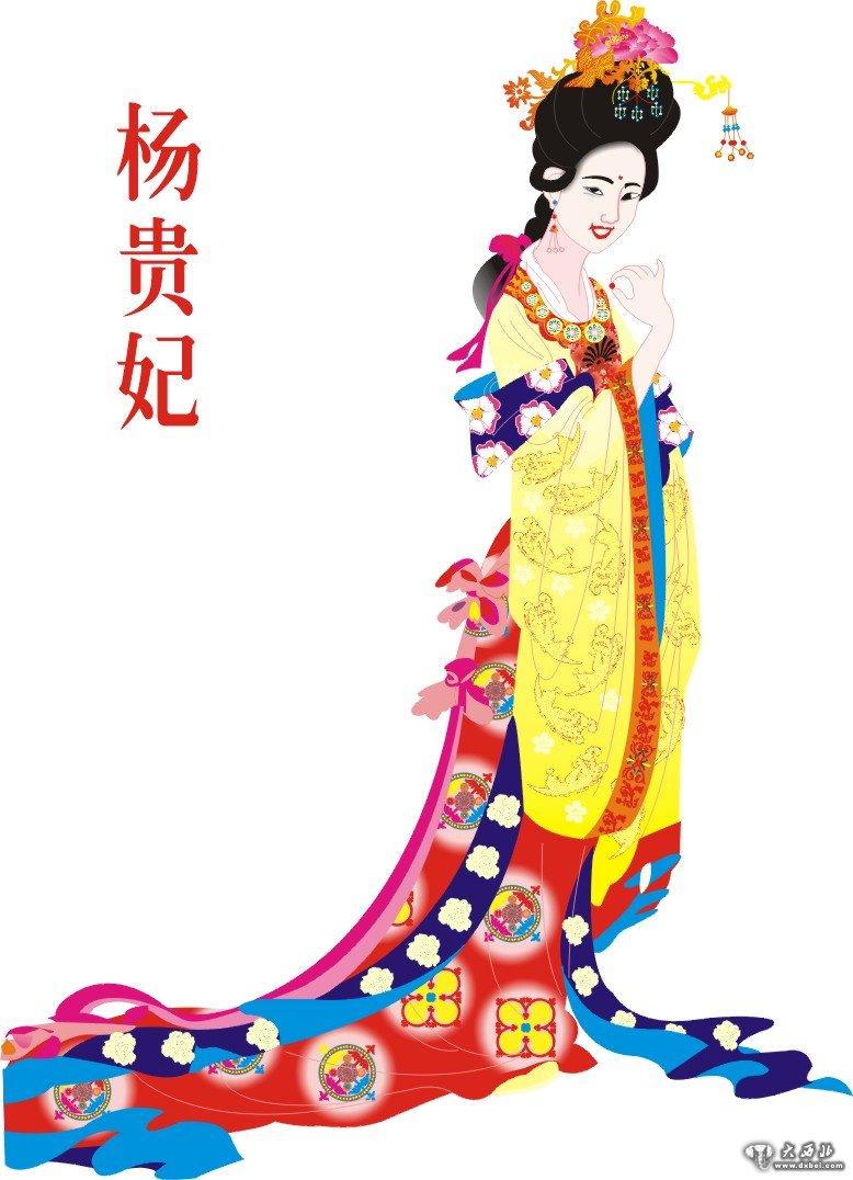 手绘清宫贵妃图片