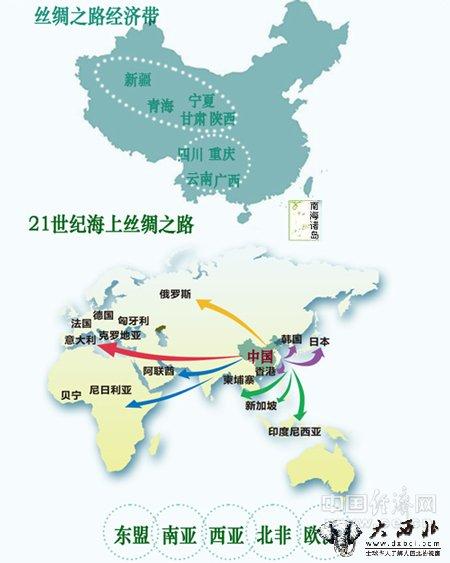 十九世纪亚洲地图