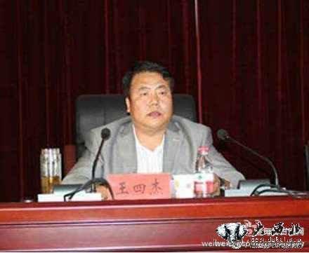 甘肃靖远公布县委办主任坠亡详情 同事未拉住