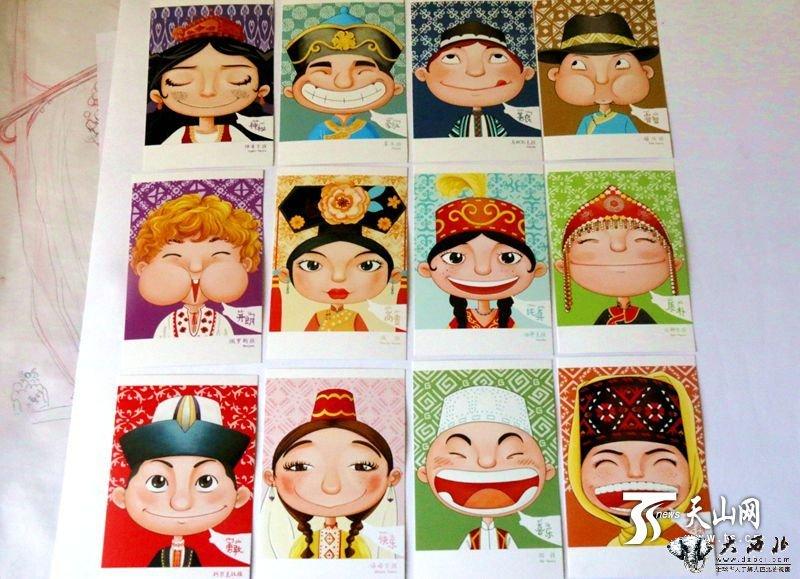 12张q版新疆少数民族的卡通明信片