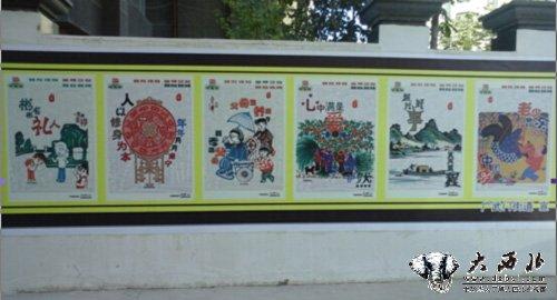 广后街社区文化墙散播正能量