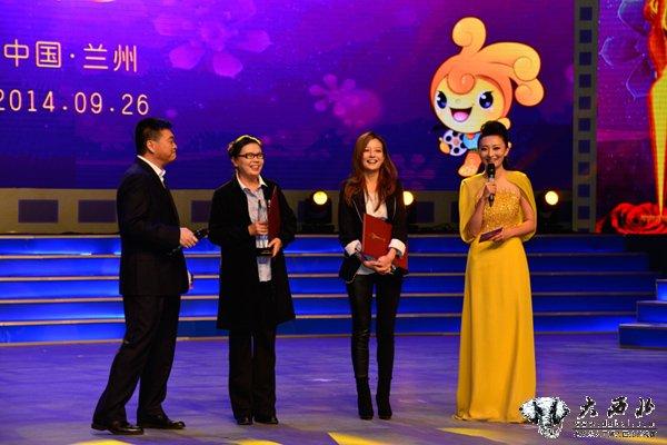 第32届大众电影百花奖提名者表彰典礼兰州举行