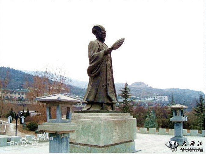 义乌龙祁山风景区