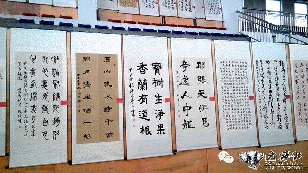 """""""相约陇南两当·共圆幸福中国梦""""书法,摄影展琳琅满目"""