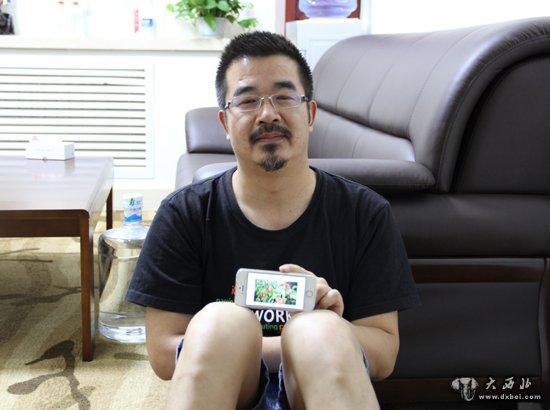 西村老冯电商课堂3
