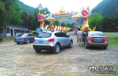 榆中县二龙山风景区游客质疑凭啥在景区半路设卡收费