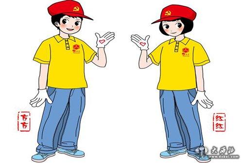 动漫 卡通 漫画 设计 矢量 矢量图 素材 头像 500_337