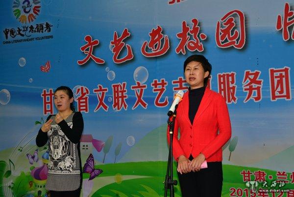 甘肃省文联文艺志愿服务团走进兰州市聋哑学校