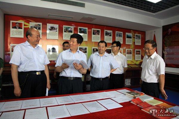 甘肃省委常委统战部长王玺玉一行到甘肃盛达集团调研