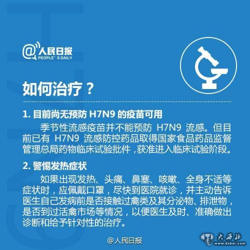 我姓樊的文字图片_姓樊的人口数量