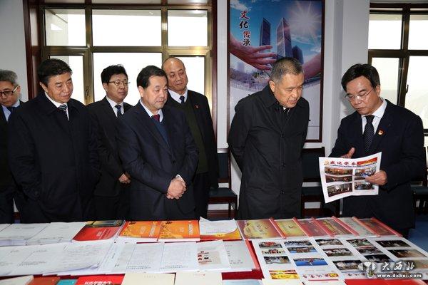 国家工商总局局长张茅到甘肃盛达集团调研