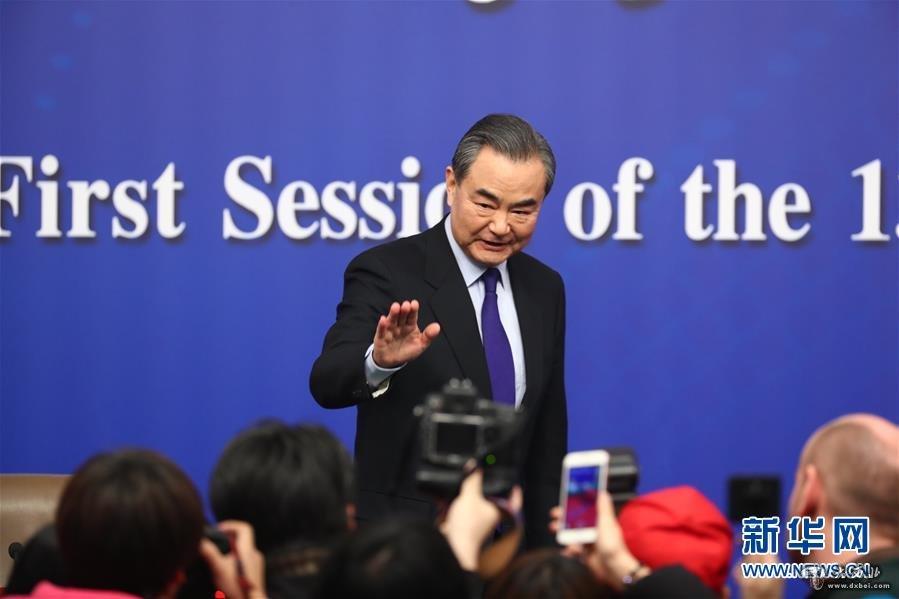外交部部长王毅就中国外