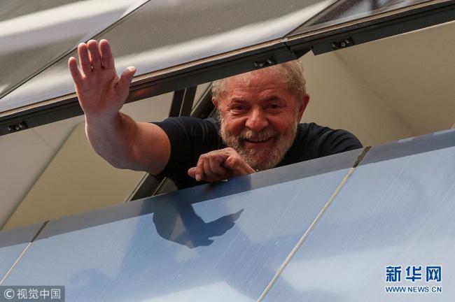 巴西前总统卢拉放弃大选 曾因贪污获刑12年